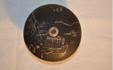 105 Yxing damper circa 1930